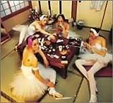 「マシンガンズの集い」ザ・ベスト(通常盤)(CCCD)