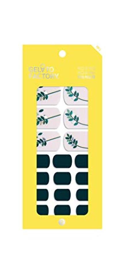 ペリスコープごみ奇跡的な損傷のないフットネイル★ジェラートファクトリー★ 貼るだけマニキュア (ディープフォレスト)