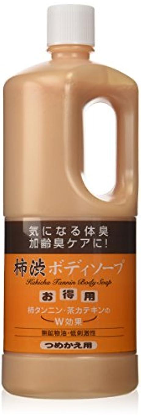 トロリーバス安定しました石鹸アズマ商事の柿渋ボディーソープ 詰め替え用エコボトル1000ml