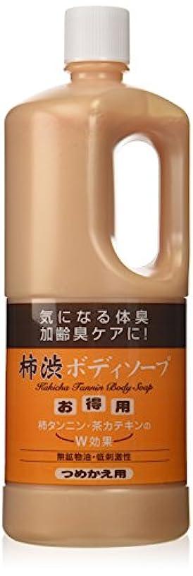 ペルメル送金また明日ねアズマ商事の柿渋ボディーソープ 詰め替え用エコボトル1000ml