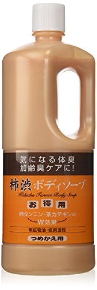 ラップ第三バンドルアズマ商事の柿渋ボディーソープ 詰め替え用エコボトル1000ml