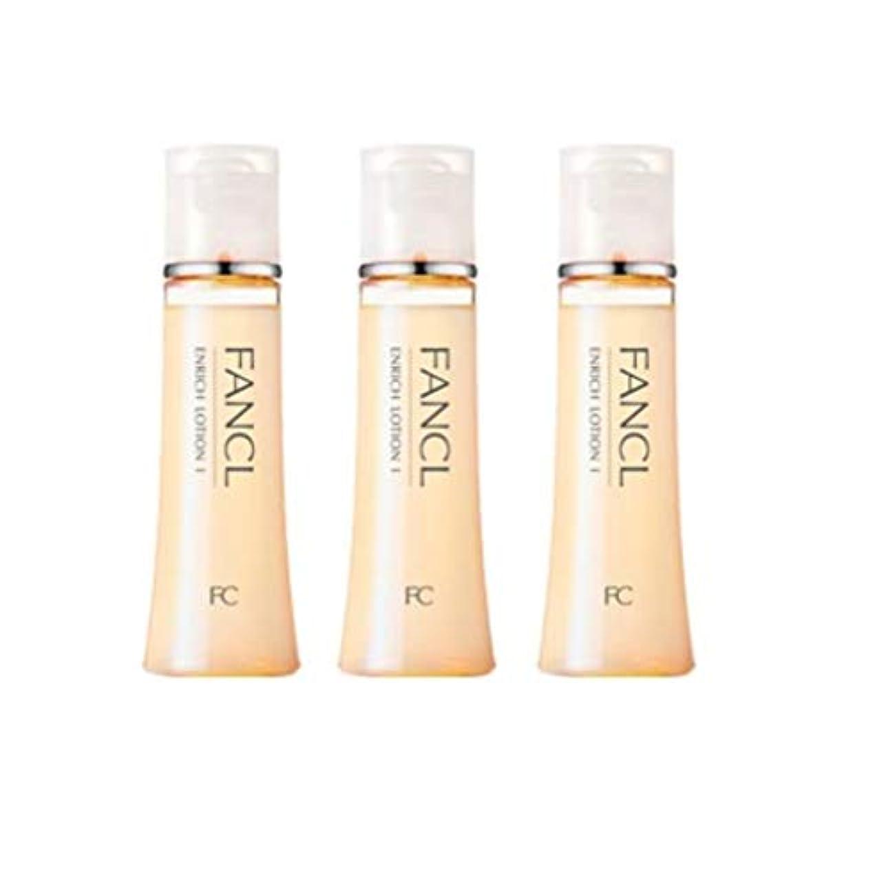 コンチネンタル親密なスポーツファンケル(FANCL)エンリッチ 化粧液I さっぱり 3本セット(30mL×3)