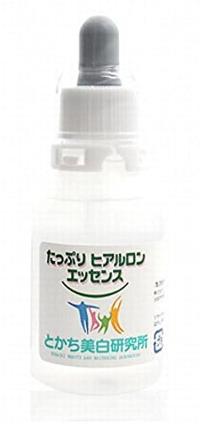処方するハック影響力のあるたっぷりヒアルロンエッセンス 美容液