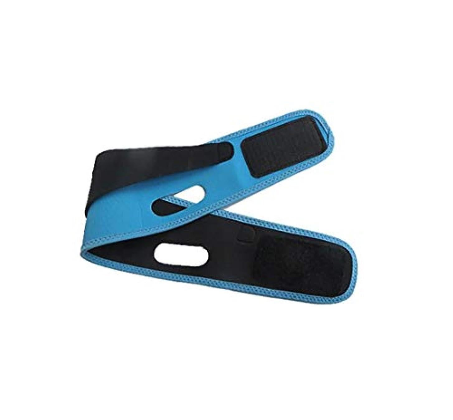 肩をすくめる仕立て屋強制的XHLMRMJ あごストラップ、v顔睡眠薄い顔包帯薄い顔マスクダブルあごリフト引き締め顔センサーフェイスステッカー (Color : Blue)