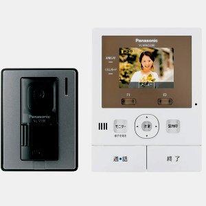 パナソニック(Panasonic) ワイヤレス子機付 テレビ...
