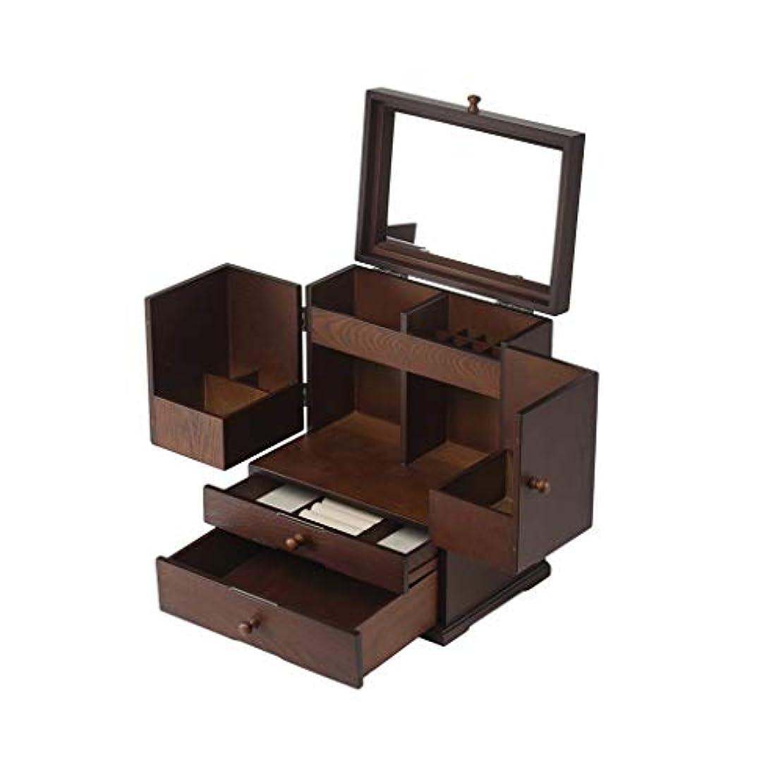 令状商品パントリー化粧台ピアス、化粧品、宝飾品、収納ボックス、ちり止め、ヴィンテージ木製、木製引き出し、