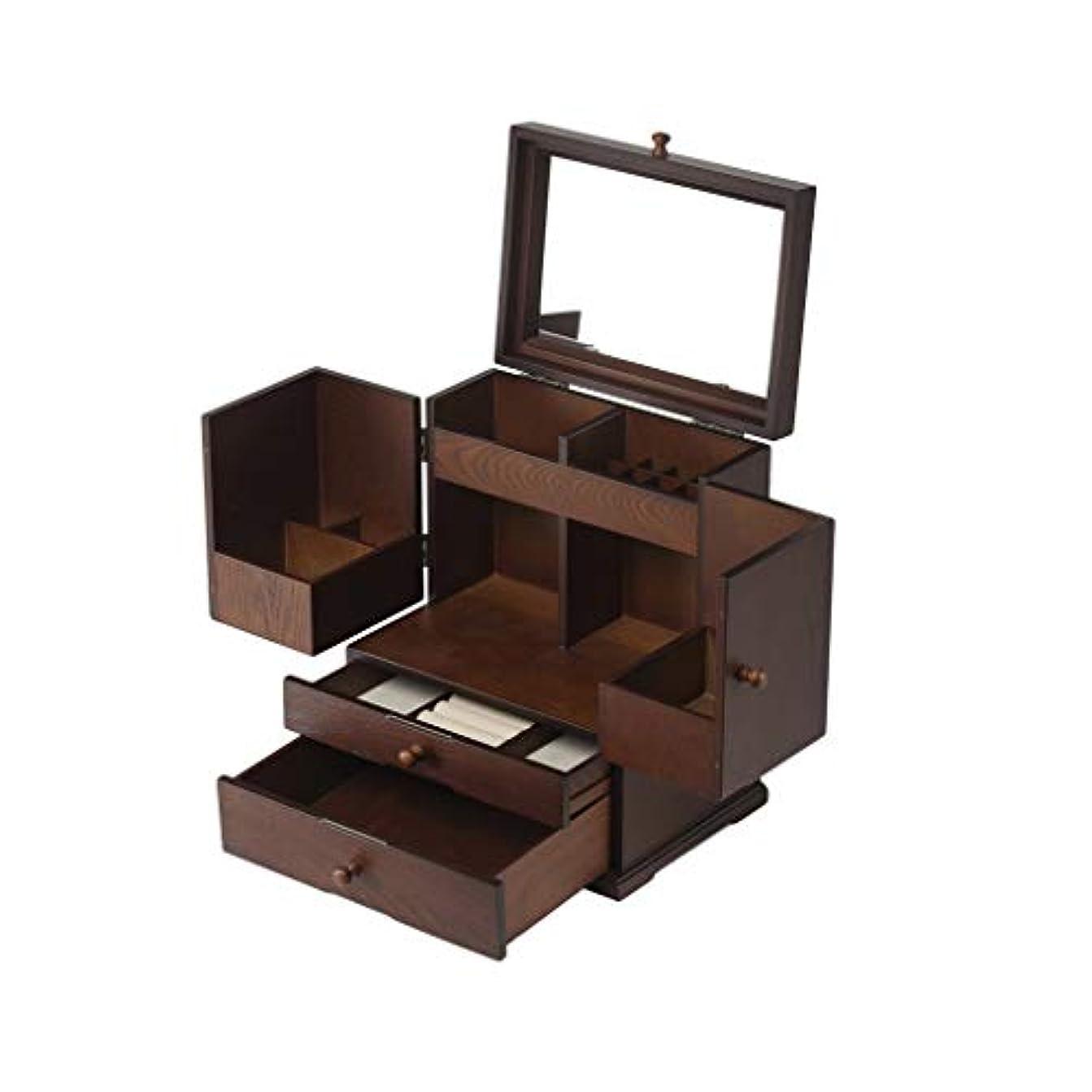 潜在的なそれによって無効にする化粧台ピアス、化粧品、宝飾品、収納ボックス、ちり止め、ヴィンテージ木製、木製引き出し、