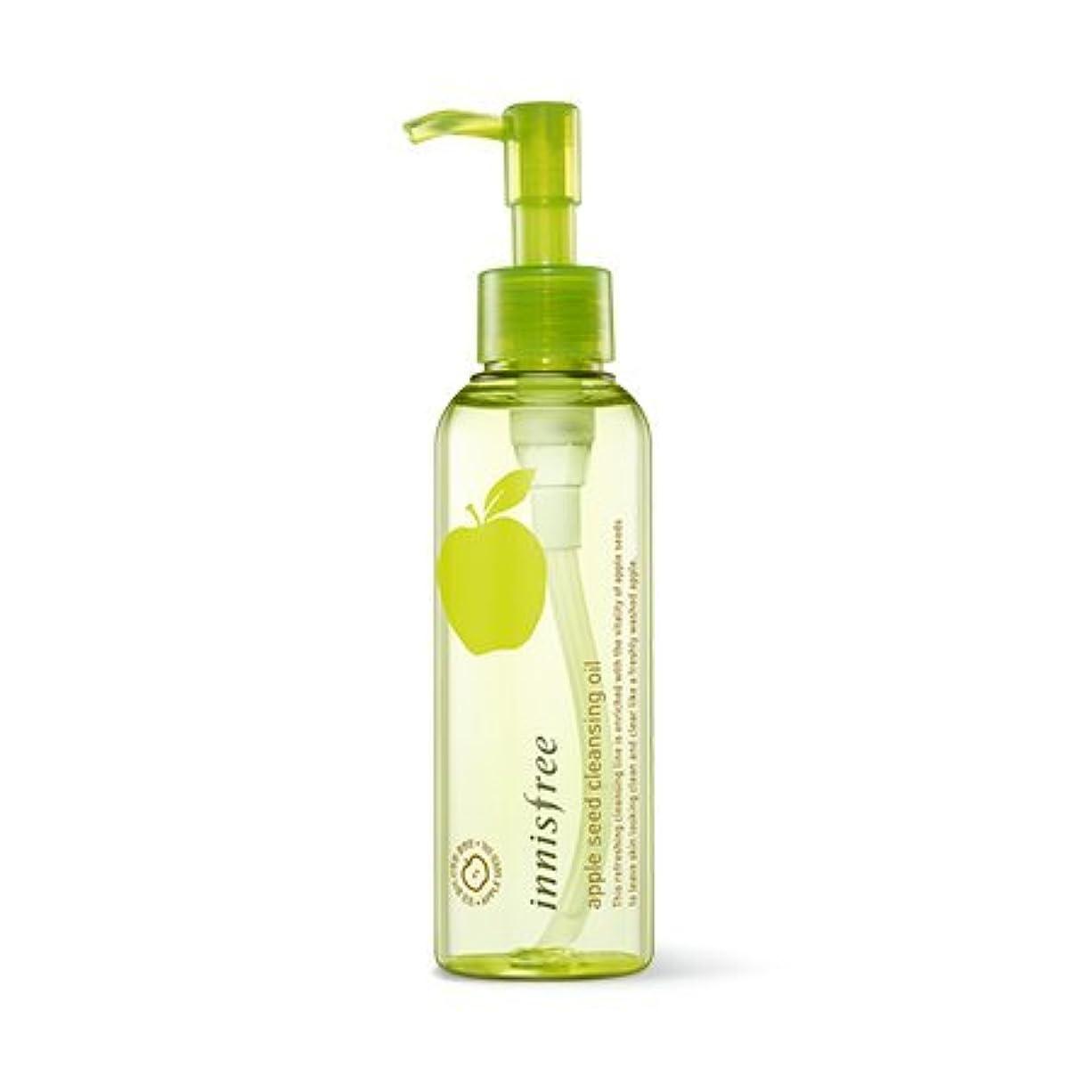 直立感情フィルタ[New] innisfree Apple Seed Cleansing Oil 150ml/イニスフリー アップル シード クレンジング オイル 150ml