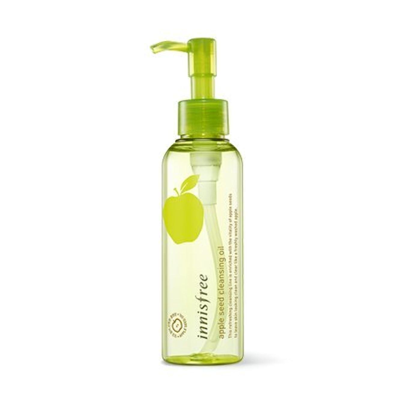 入学する高度な洗剤[New] innisfree Apple Seed Cleansing Oil 150ml/イニスフリー アップル シード クレンジング オイル 150ml