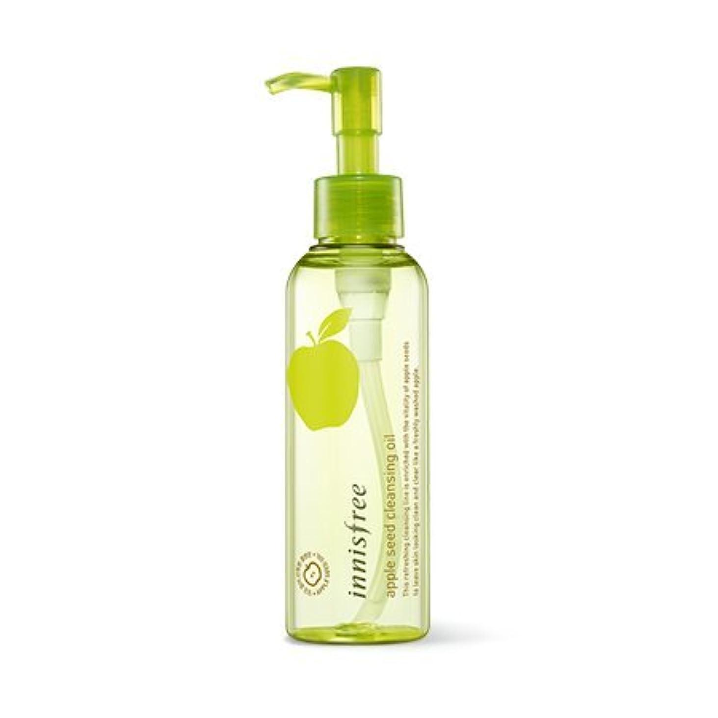 ベーリング海峡キャンパス胴体[New] innisfree Apple Seed Cleansing Oil 150ml/イニスフリー アップル シード クレンジング オイル 150ml