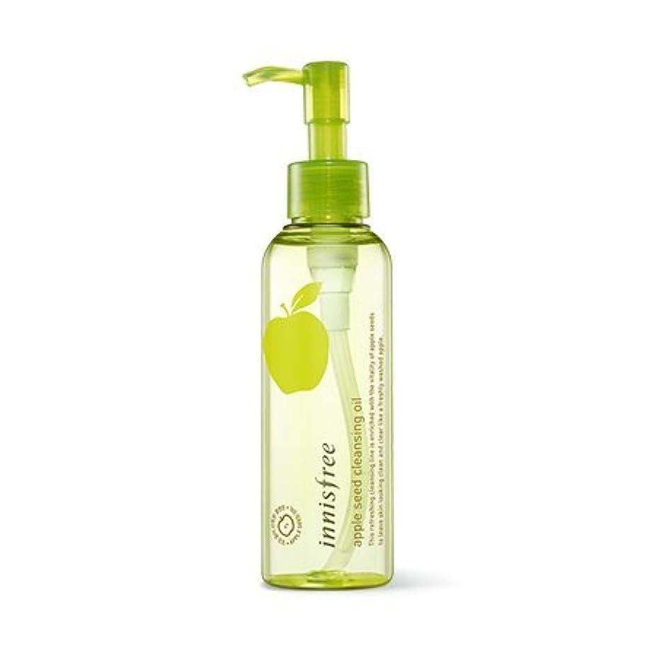招待触覚政権[New] innisfree Apple Seed Cleansing Oil 150ml/イニスフリー アップル シード クレンジング オイル 150ml