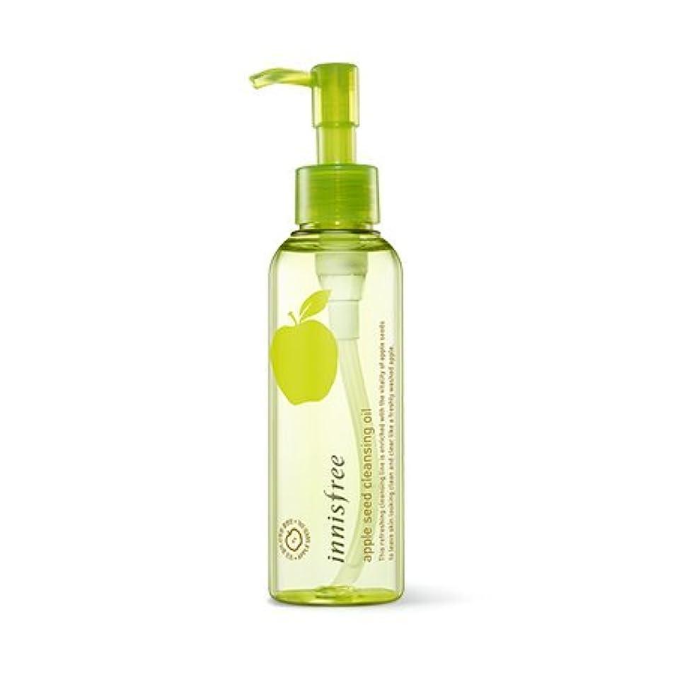 びっくりする叙情的な事実[New] innisfree Apple Seed Cleansing Oil 150ml/イニスフリー アップル シード クレンジング オイル 150ml