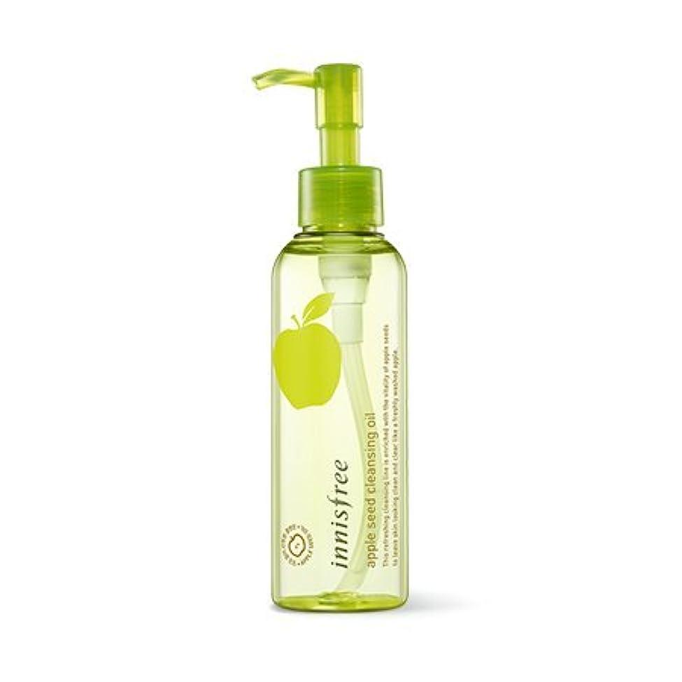 些細な息切れはず[New] innisfree Apple Seed Cleansing Oil 150ml/イニスフリー アップル シード クレンジング オイル 150ml