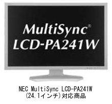 メディアカバーマーケット NEC MultiSync LCD-PA241W [24.1インチ(1920x1200)]機種で使える 【 強化ガラス同等の硬度9H ブルーライトカット 反射防止 液晶保護 フィルム 】
