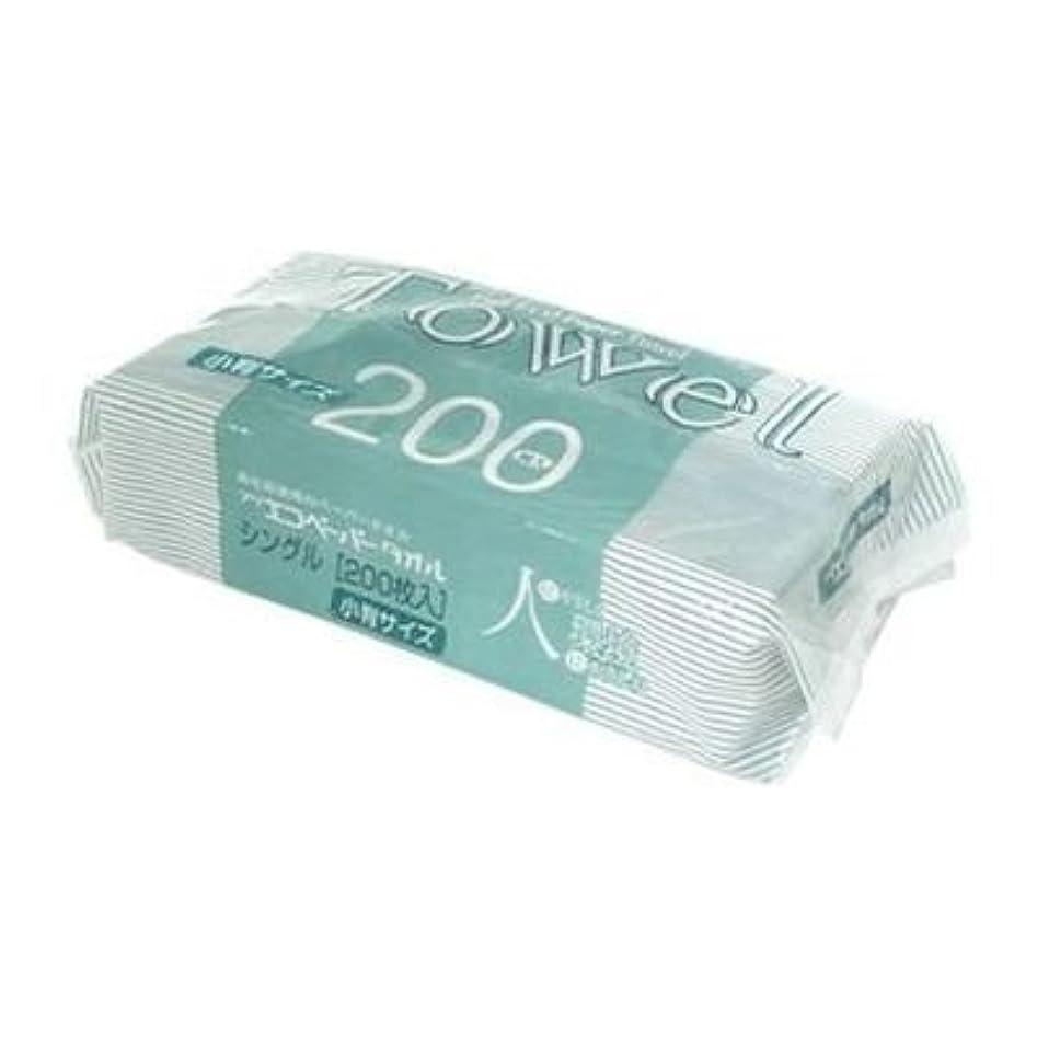 コンパクトブラウズドラゴン【ケース販売】フジエコタオルペーパー小判 200枚×40袋入