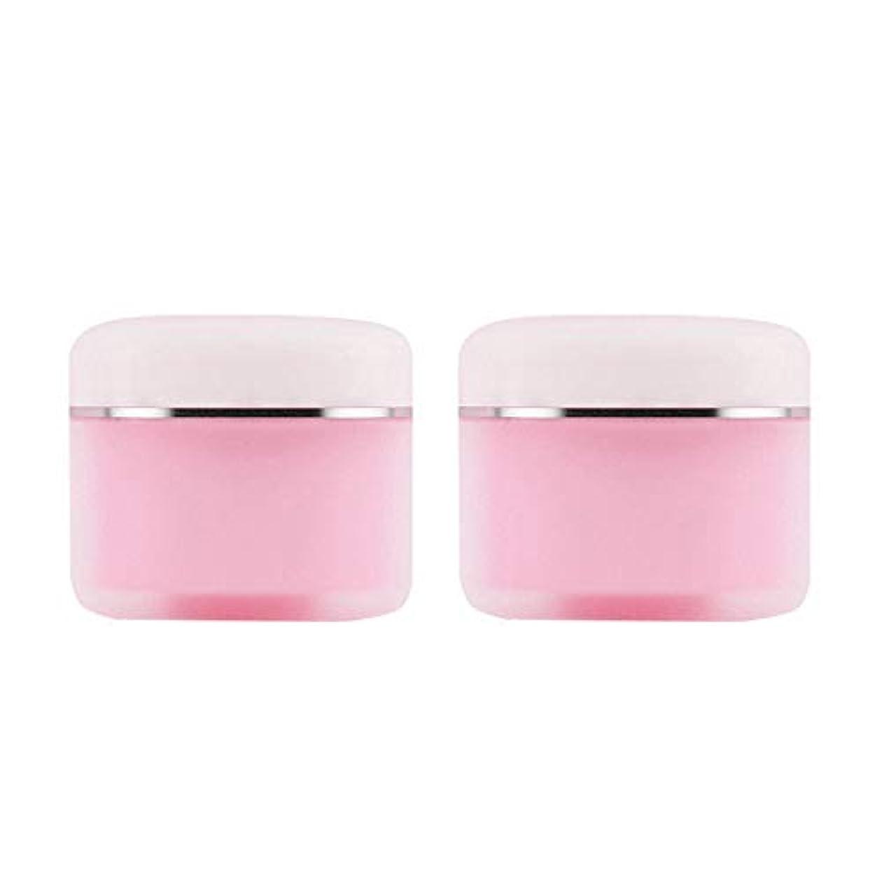 討論広げる遡る入りクリームケース化粧品 詰め替え容器 小分け容器 メイクアップジャー 携帯用 収納 旅行用品(ピンク) (2個100g)