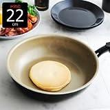 フライパン  IH対応 22cm ブラック 1年保証付き  evercook (エバークック)
