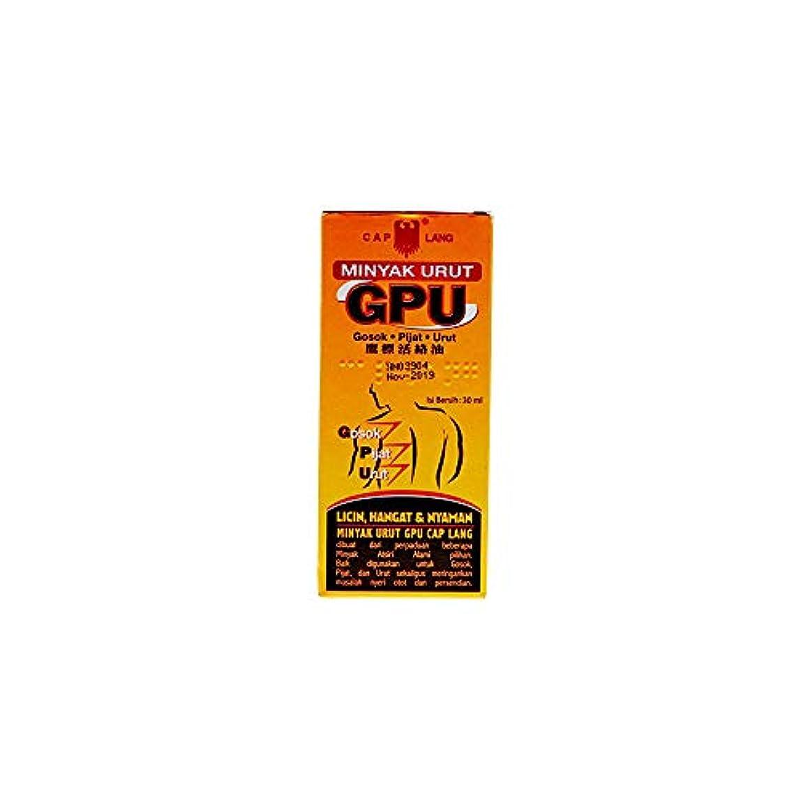 見て喉頭クロールCap Lang Eagle Brand GPU Liniment Oil (30ml (1 Fl Oz)) by GPU