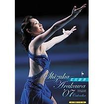 荒川静香 2007年 カレンダー