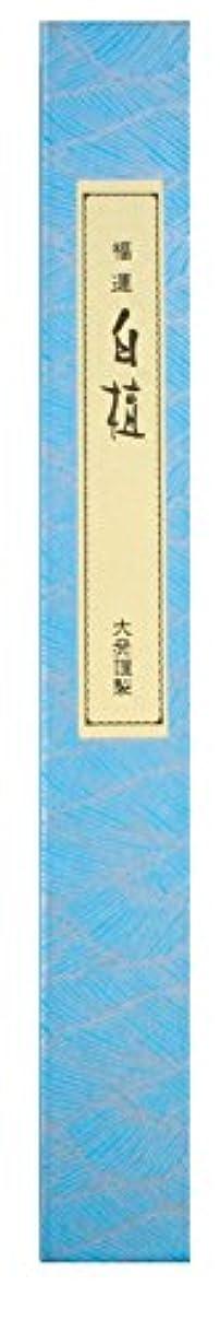 俳句切断するアクセル大発のお線香 福運白檀 長寸 (長さ約24cm)