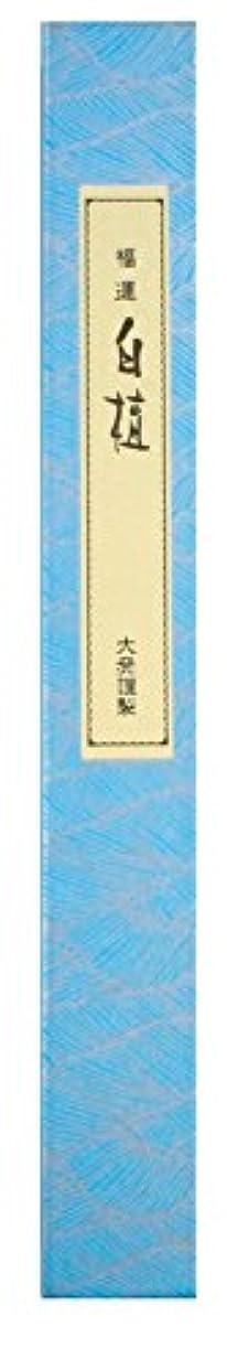 大発のお線香 福運白檀 長寸 (長さ約24cm)