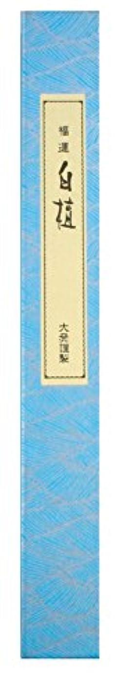 原稿岸金貸し大発のお線香 福運白檀 長寸 (長さ約24cm)