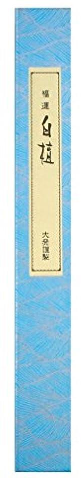 区画サンダース有彩色の大発のお線香 福運白檀 長寸 (長さ約24cm)