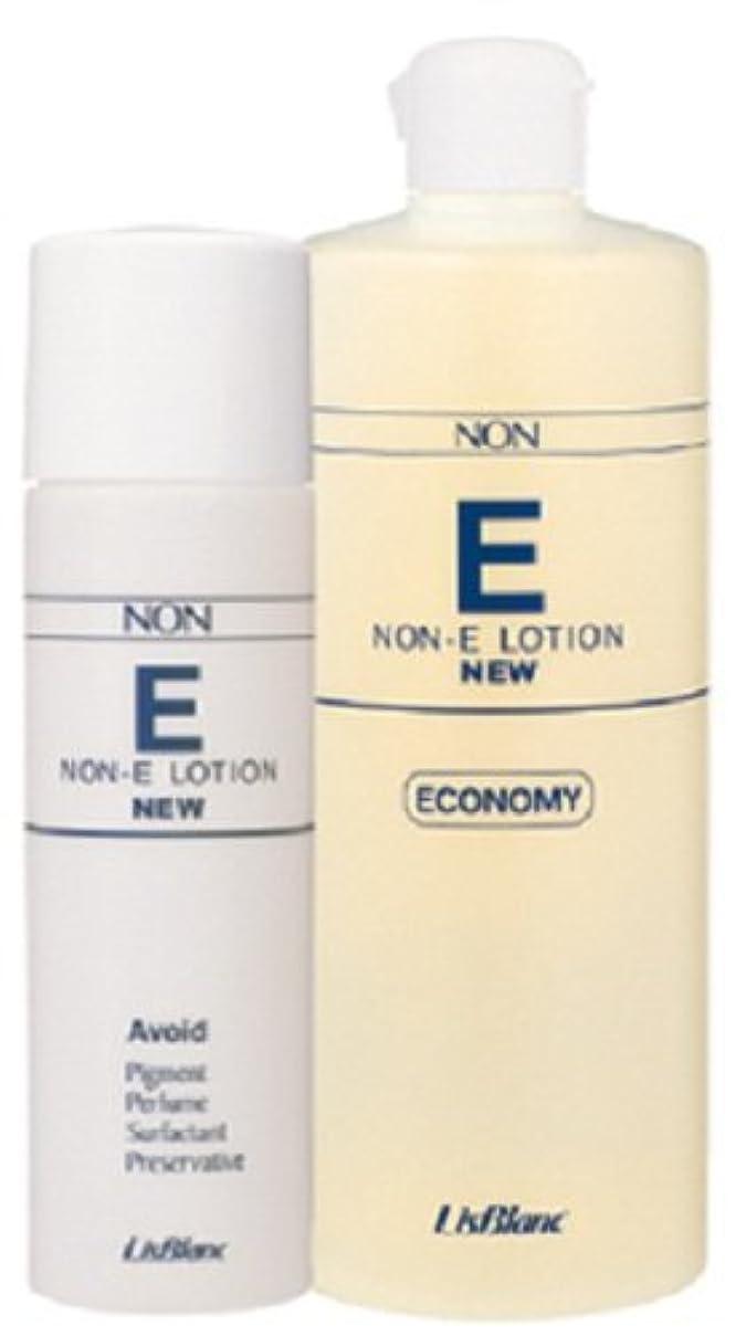 反対に着飾る予防接種リスブラン ノンEローションニュー 500ml 高保湿性化粧水