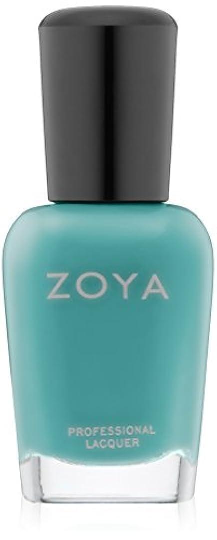 予感段階装置ZOYA ゾーヤ ネイルカラー ZP619 WEDNESDAY ウェンズデー 15ml  ミディアムターコイズ マット 爪にやさしいネイルラッカーマニキュア