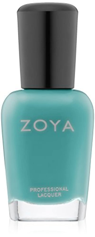 それから王位失業者ZOYA ゾーヤ ネイルカラー ZP619 WEDNESDAY ウェンズデー 15ml  ミディアムターコイズ マット 爪にやさしいネイルラッカーマニキュア