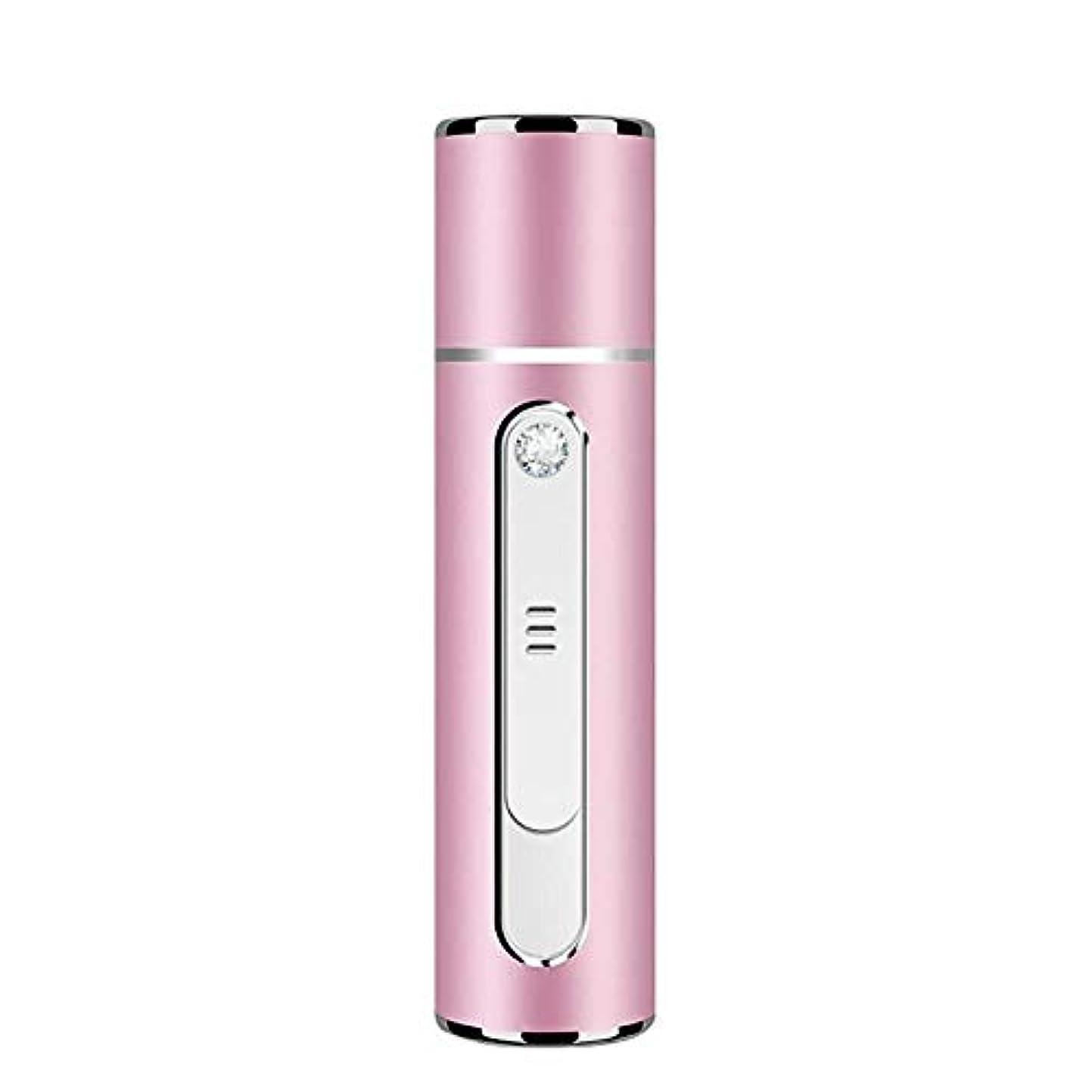 Nano Facial Mister-ポータブルミニフェイシャルスチーマー-アップグレードされた実用的-肌の若返りと保湿-冷却保湿アトマイザー-USBパワーバンク,Rose