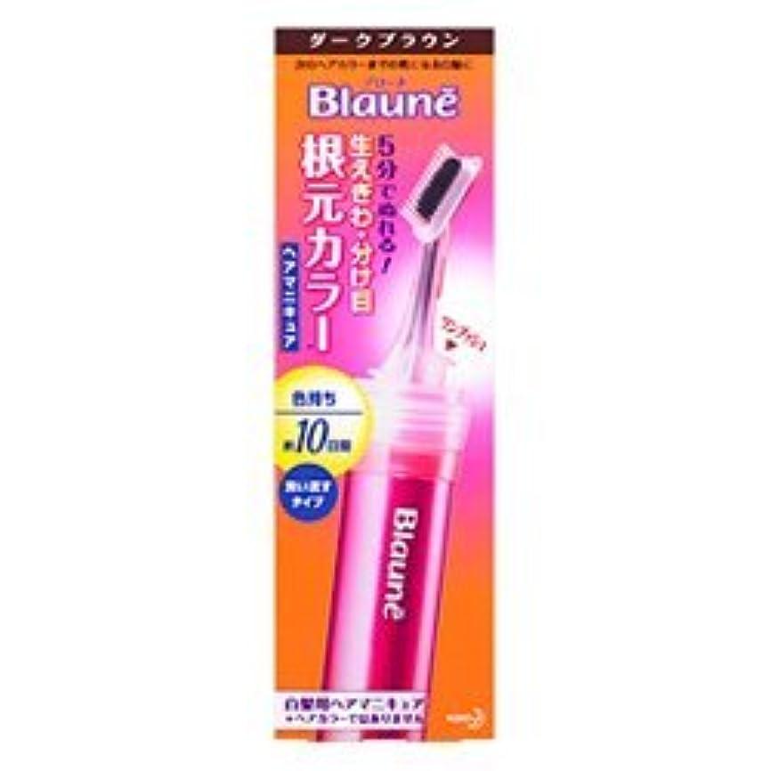スタック排出六月【花王】ブローネ 根元カラーダークブラウン ×5個セット