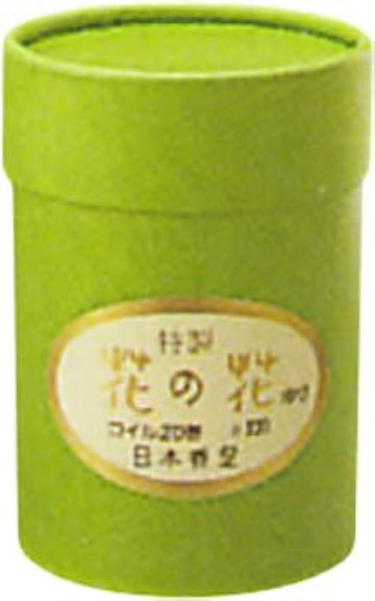 学者囲い私の日本香堂 線香 渦巻 コイル 特製花の花 ゆり 20巻入 339