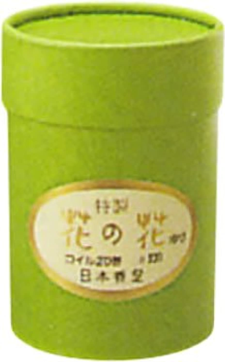 師匠軍隊瞑想的日本香堂 線香 渦巻 コイル 特製花の花 ゆり 20巻入 339