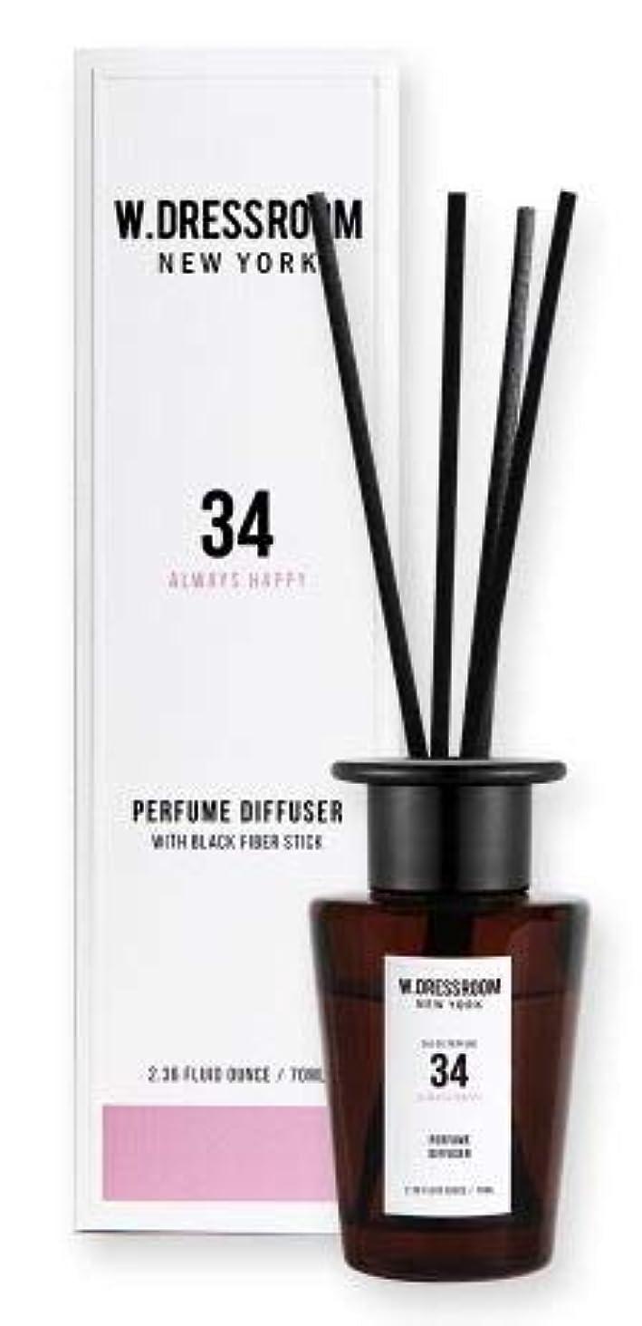 あいにく痴漢カスタムW.DRESSROOM Perfume Diffuser 70ml #No.34 Always Happy/ダブルドレスルーム パフュームディフューザー 70ml #No.34 オールウェイズハッピー [並行輸入品]