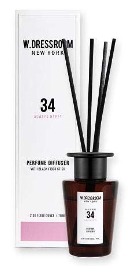自然公園ボイド皮肉W.DRESSROOM Perfume Diffuser 70ml #No.34 Always Happy/ダブルドレスルーム パフュームディフューザー 70ml #No.34 オールウェイズハッピー [並行輸入品]