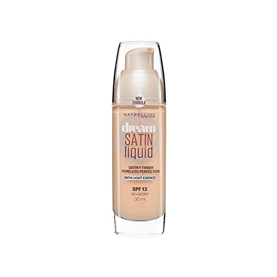 摩擦ご意見回転するMaybelline Dream Satin Liquid Foundation 10 Ivory 30ml (Pack of 6) - メイベリン夢サテンリキッドファンデーション10アイボリー30ミリリットル x6 [...