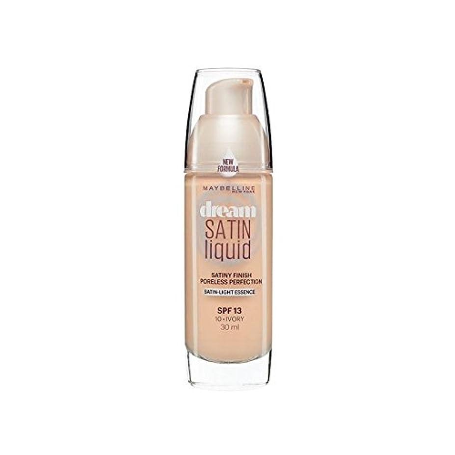 道徳クマノミ変形Maybelline Dream Satin Liquid Foundation 10 Ivory 30ml - メイベリン夢サテンリキッドファンデーション10アイボリー30ミリリットル [並行輸入品]