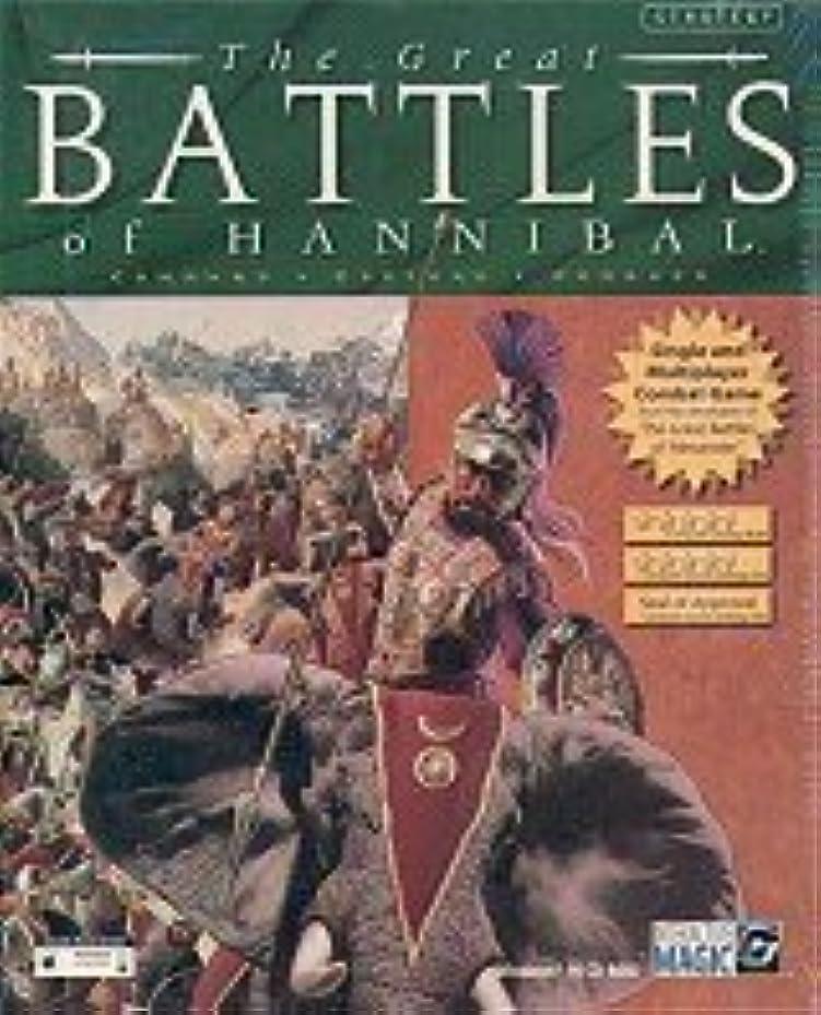 素子ジレンマリングGreat Battles Of Hannibal (輸入版)