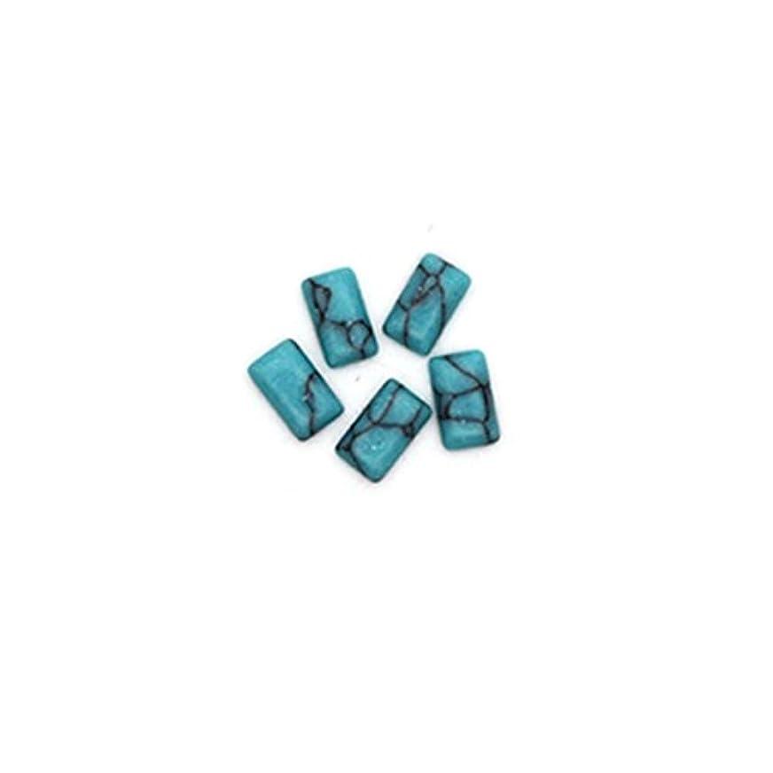 救出ボイコット印象的irogel イロジェル マーブルコレクションパーツ【レクタングル?ブルー】