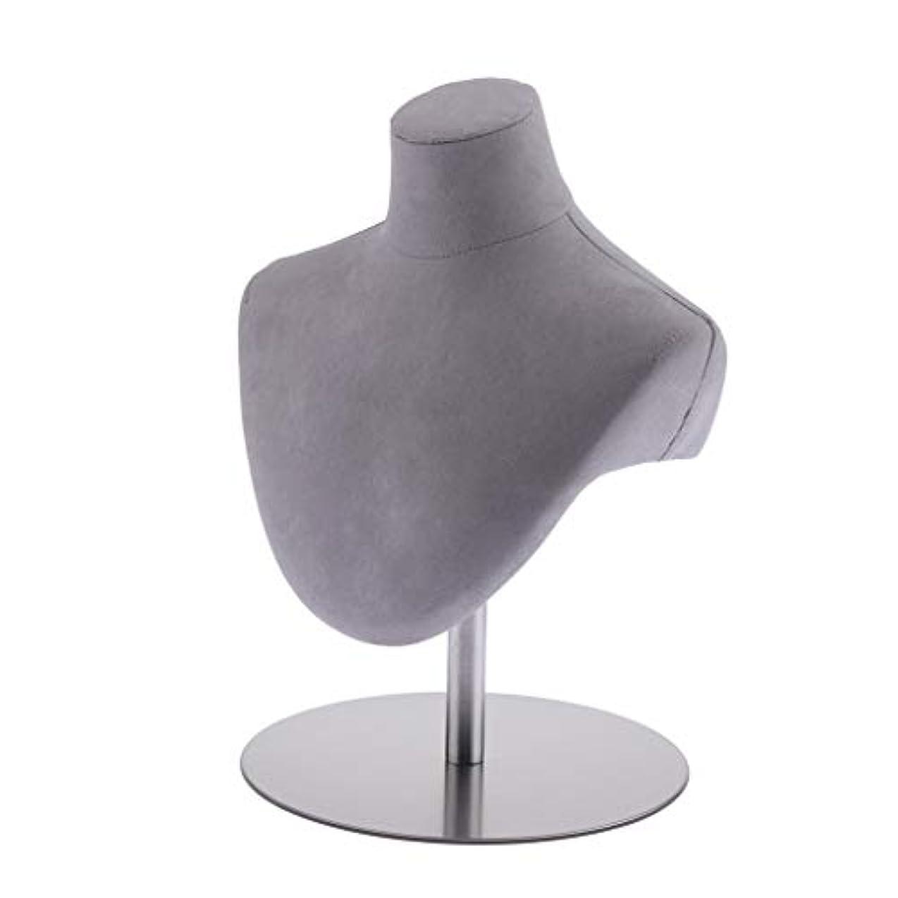 ピル精緻化硬さSM SunniMix ネックレス スカーフ ジュエリー ペンダント ディスプレイ スタンド 展示 ディスプレイバスト モデル