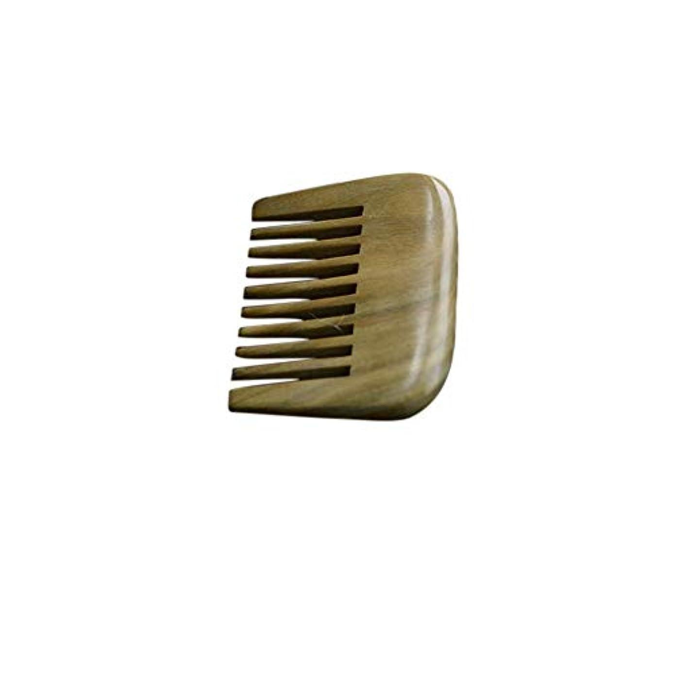 意識的よろしく平等WASAIO グリーンサンダルウッドワイド歯ナチュラルくし、カーリーストレートヘアブラシブラシ手作りの木製抗静的木製くしヘアブラシ