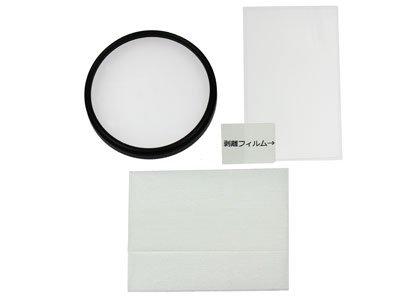 【液晶保護フィルム+レンズフィルター72mm】Nikon D500 16-80 VR レンズキット(AF-S DX NIKKOR 16-80mm f/2.8-4E ED VR)用 AR液晶保護フィルムと 互換マルチコートUVレンズフィルター 72mmの2点