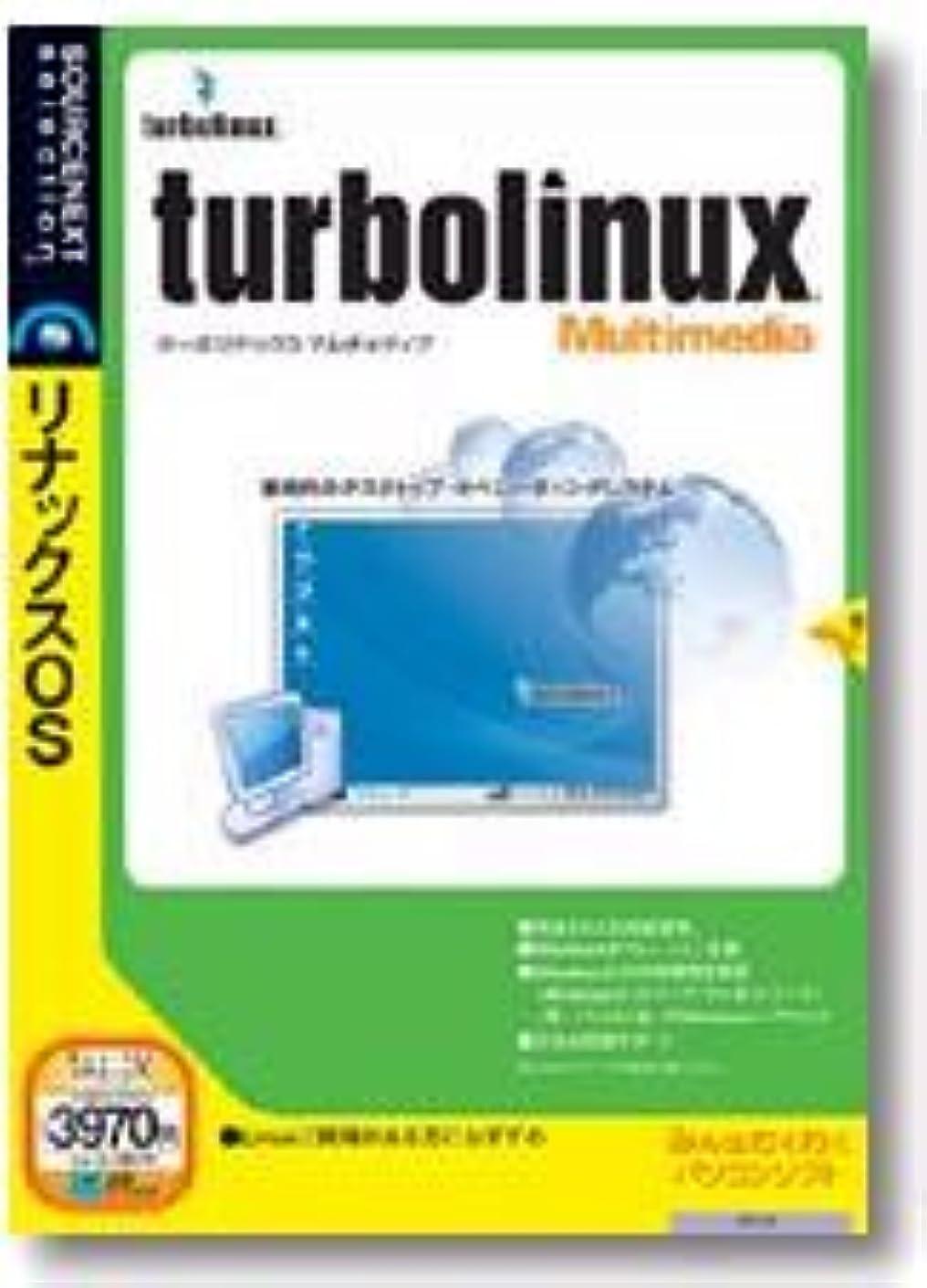 地図スケルトンアルカイックTurbolinux Multimedia (説明扉付スリムパッケージ)