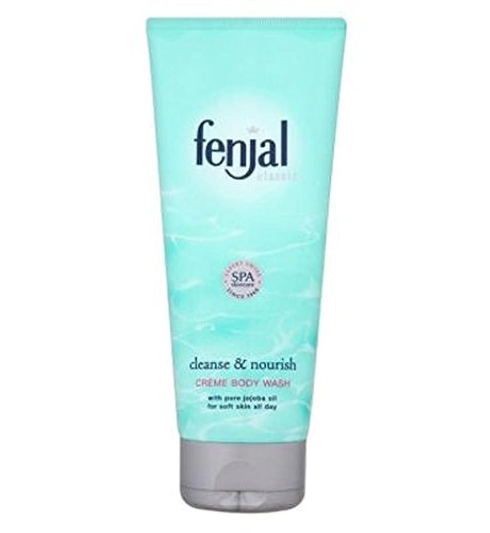 十代の若者たち太いミュートFenjal古典的な高級クリームオイルボディウォッシュ (Fenjal) (x2) - Fenjal Classic Luxury Creme Oil Body Wash (Pack of 2) [並行輸入品]