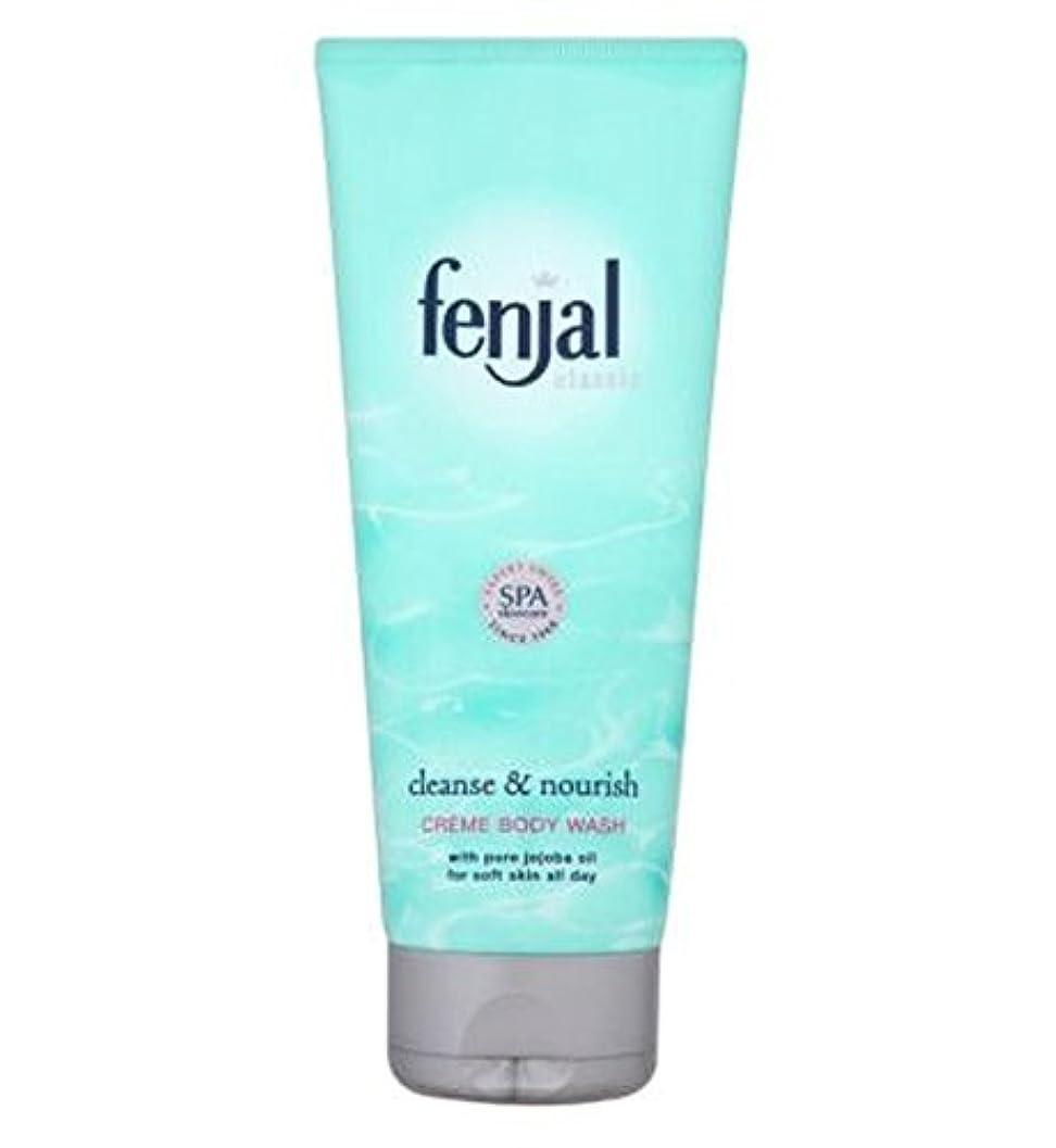 忘れられない意識リラックスFenjal古典的な高級クリームオイルボディウォッシュ (Fenjal) (x2) - Fenjal Classic Luxury Creme Oil Body Wash (Pack of 2) [並行輸入品]