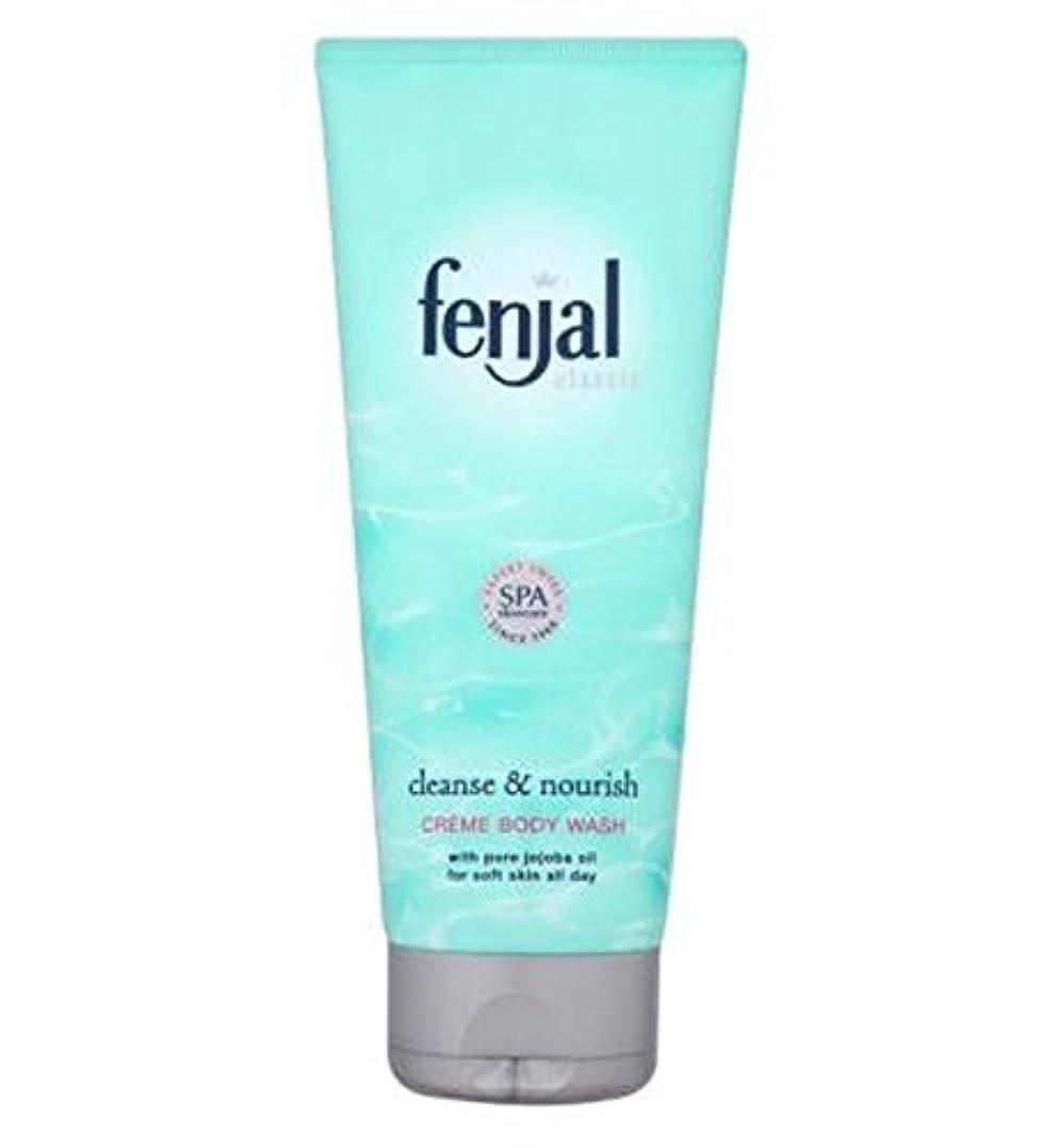 忌まわしい鮫精神医学Fenjal古典的な高級クリームオイルボディウォッシュ (Fenjal) (x2) - Fenjal Classic Luxury Creme Oil Body Wash (Pack of 2) [並行輸入品]
