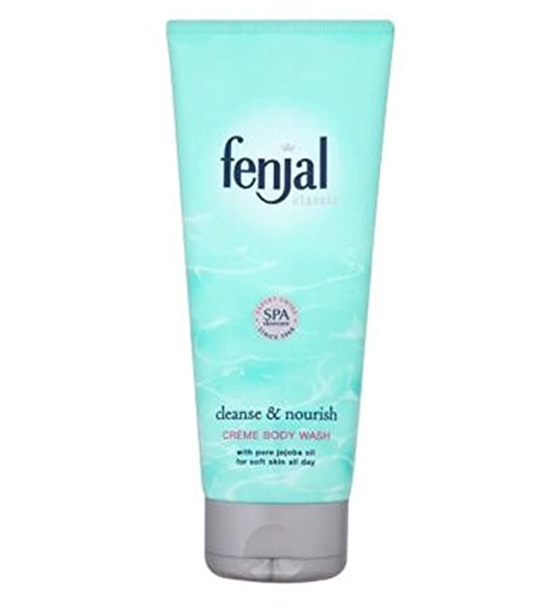 ぶら下がるエンドウ花火Fenjal Classic Luxury Creme Oil Body Wash - Fenjal古典的な高級クリームオイルボディウォッシュ (Fenjal) [並行輸入品]