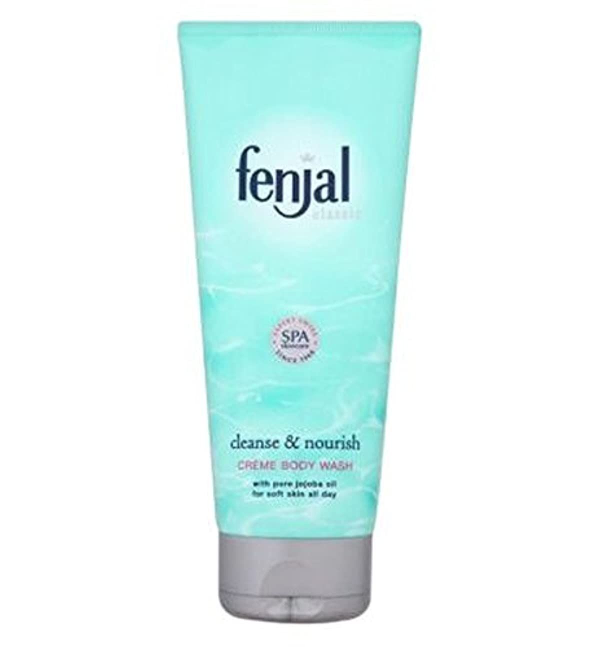 化学薬品性差別流体Fenjal古典的な高級クリームオイルボディウォッシュ (Fenjal) (x2) - Fenjal Classic Luxury Creme Oil Body Wash (Pack of 2) [並行輸入品]