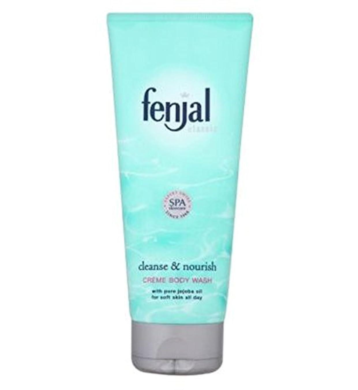 ピアニストリース火傷Fenjal古典的な高級クリームオイルボディウォッシュ (Fenjal) (x2) - Fenjal Classic Luxury Creme Oil Body Wash (Pack of 2) [並行輸入品]